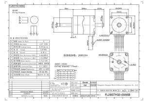 FL28STH32-0956B