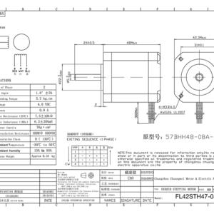 FL42STH47-0806A