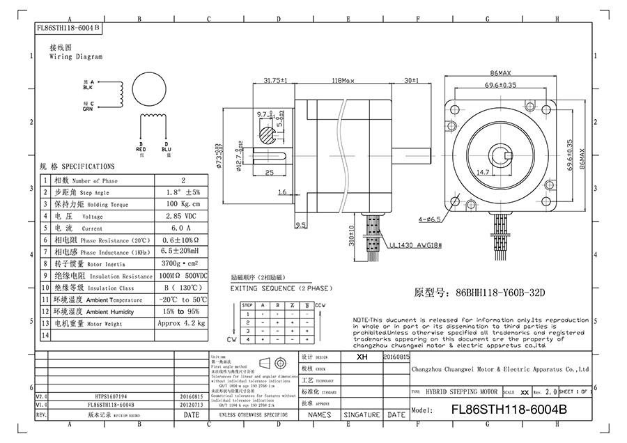 FL86STH118-6004В
