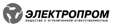Электропром