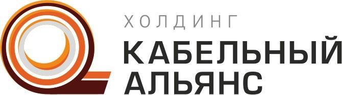 Электрокабель Кольчугино Холдинг Кабельный Альянс (ХКА)