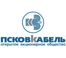 Псковский кабельный завод