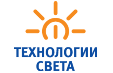 Технологии Света